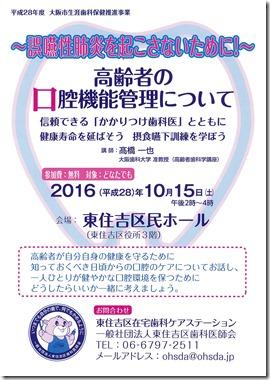 20160809133428-0001